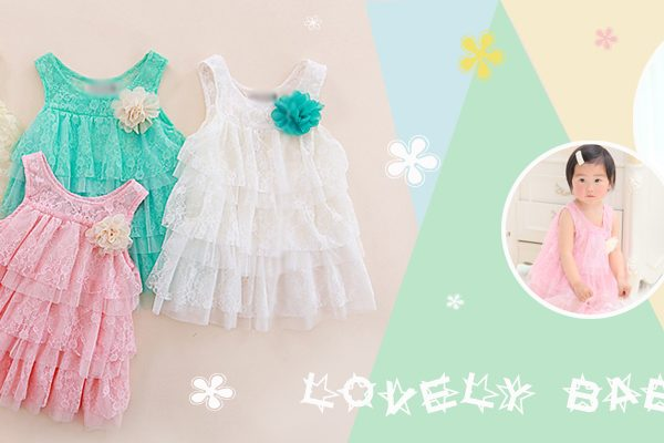 The Hidden Agenda Of Baby Girl Dresses